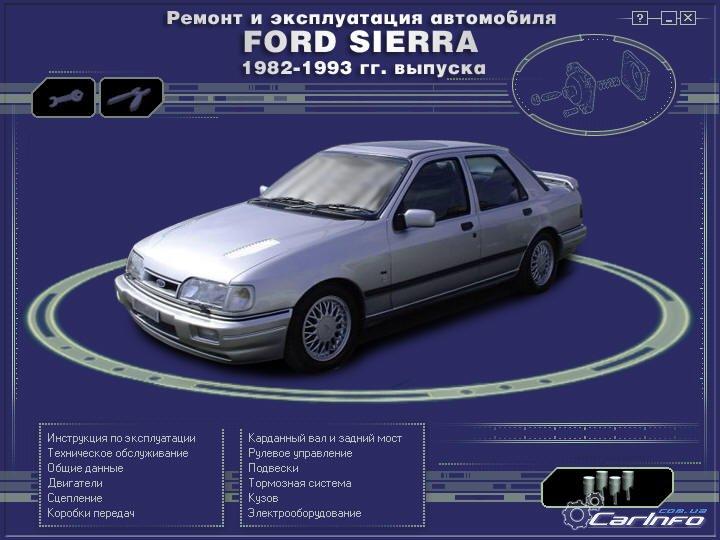 Ford Sierra 1982-1993