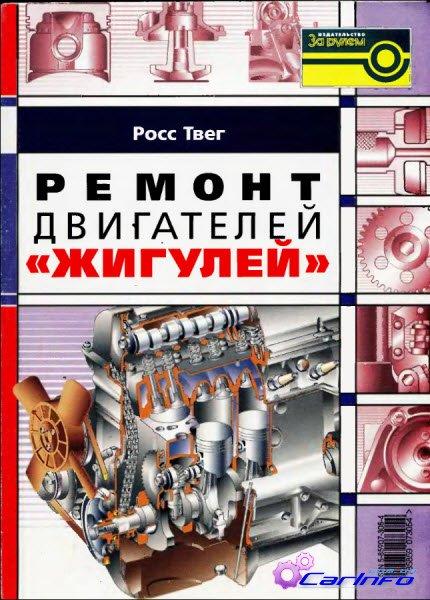 книга по ремонту и эксплуатации ниссан тиида латио