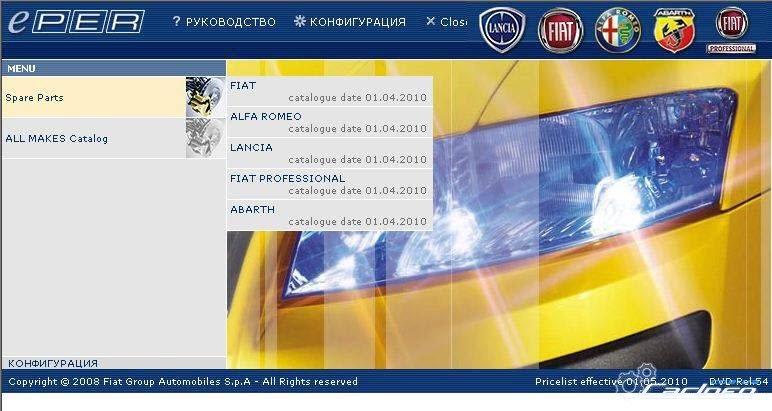 Fiat ePER 67 1/2012 каталог