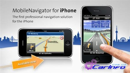 Обновленная навигация для iPhone NAVIGON MobileNavigator 1.5.1 Europe + Panoramic 3D