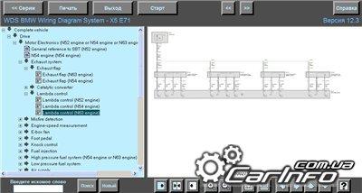 bmw wds. bmw wiring diagram system v12.3 Руский ... bmw wds v12 0 wiring diagram system #11