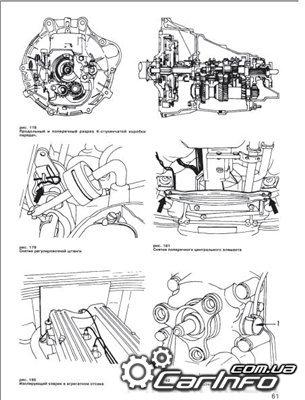 Руководство По Ремонту W126