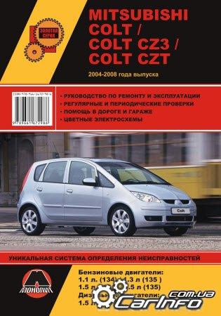 MITSUBISHI COLT / COLT CZ3