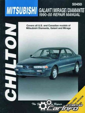 Mitsubishi Galant Mirage Diamante 1990-2000 Chilton Repair Manual