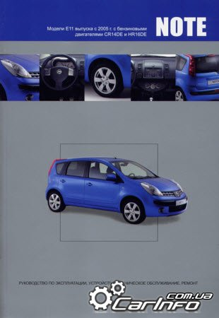 NISSAN NOTE � 2005 ����������� �� ������� � ������������