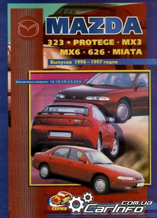 91 Honda Accord Stereo Wiring Diagram furthermore 92 Mazda Miata Fuse Box likewise Search besides Elektricheskaya Skhema Mazda 929 likewise Search. on mazda 121 wiring diagram