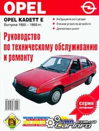 toyota previa 1993руководство по эксплуатации и ремонту