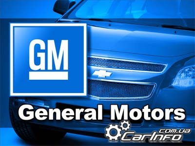 General Motors GM Global EPC 3/2013 каталог автозапчастей