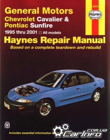 Chevrolet Cavalier, Pontiac Sunfire (1995-2004) Haynes Repair Manual