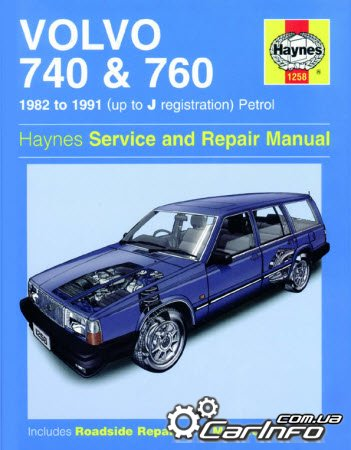 Volvo 740 & 760 (1982 - 1991) Haynes Repair Manual