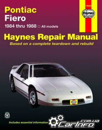 Pontiac Fiero 1984-1988 Haynes Repair Manuals