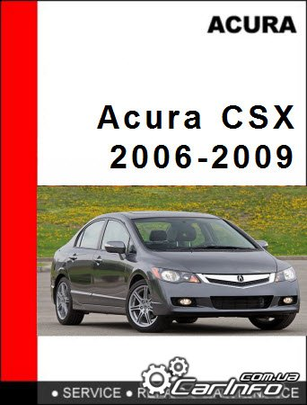 Acura Csx 2006-2009 Service Repair Manual