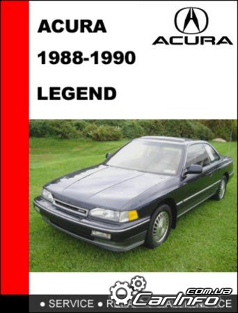 Acura Legend 1988-1990 Service and Repair Manual