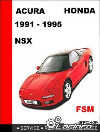 Honda / Acura NSX 1991-1995 Service and Repair Manual