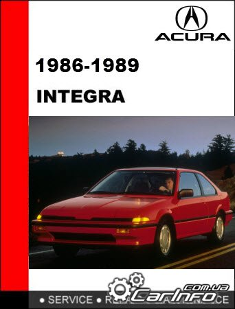 Acura Integra 1986-1989 Service and Repair Manual