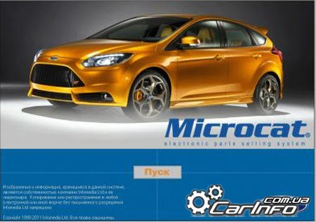 Microcat Ford USA 07.2018 Каталог запчастей Ford для североамериканского рынка