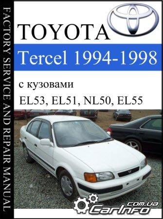 Toyota       Tercel       1994   1998 Repair manual