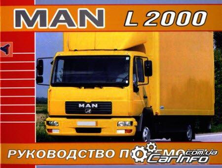 MAN L2000 Руководство по