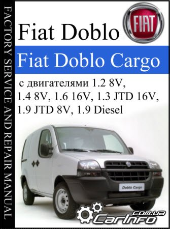 Fiat Doblo & Doblo Cargo