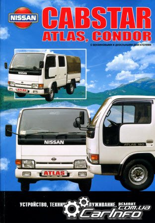 Nissan Cabstar, Atlas (Atras), Condor   1984-1996 Руководство по ремонту и эксплуатации
