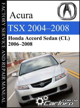 Acura TSX 2004-2008 Service and Repair Manual