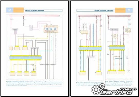 Шевроле ланос 2008 электрическая схема