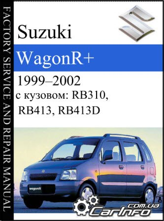 Suzuki Wagon R+ 1999-2002 Service manual.