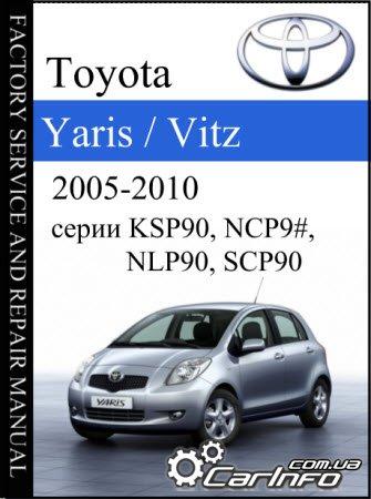 Vitz ksp90 руководство