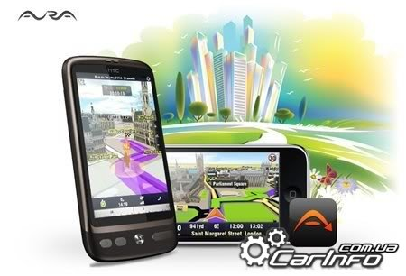 Sygic: GPS Navigation v.14.0.0 Full (Android)