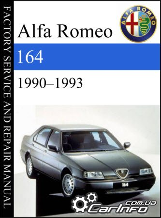 Alfa Romeo 164 1990–1993  Workshop Service Repair Manual