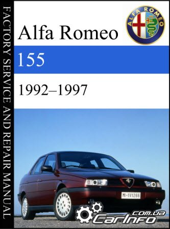 Alfa Romeo 155 (1992-1997) Service Repair Manual