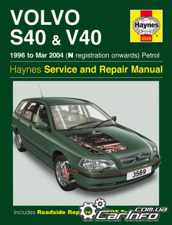 Volvo S40 & V40 1996 - 2004 Haynes Repair Manual