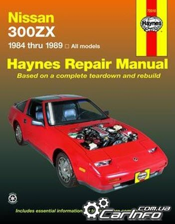 Nissan 300ZX 1984 thru 1989 Haynes Repair Manual
