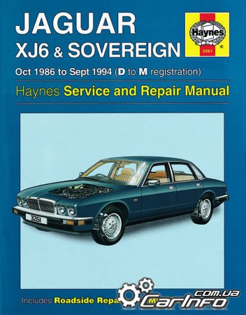 Jaguar XJ6 Oct 1986 - Sept 1994 Haynes Service and Repair Manual