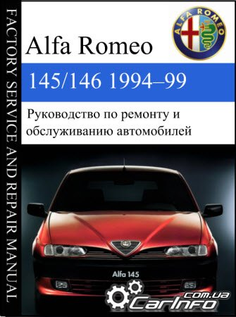 alfa romeo 145 930a 146 930b 1994 1999 service. Black Bedroom Furniture Sets. Home Design Ideas