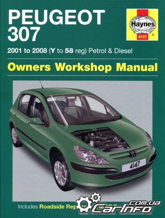 Peugeot 307 Petrol & Diesel 2001 - 2008 Haynes Service and Repair Manual