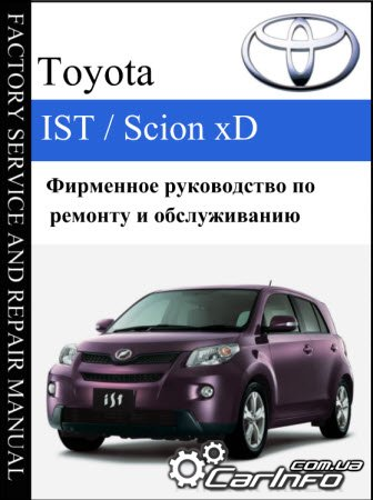 Toyota IST, Scion xD 2008-2010 Service Repair Manual