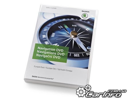 Navigation DVD East Europe V.9 Volkswagen Skoda RNS-510 CD 7921