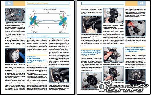 книга по техническому обслуживанию и ремонту автомобилей крайслер