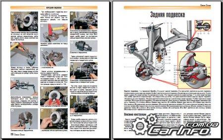 Описание: Подробные инструкции по ремонту любой сложности, Детальное - 5 Марта 2014 - Blog - Lastgadget