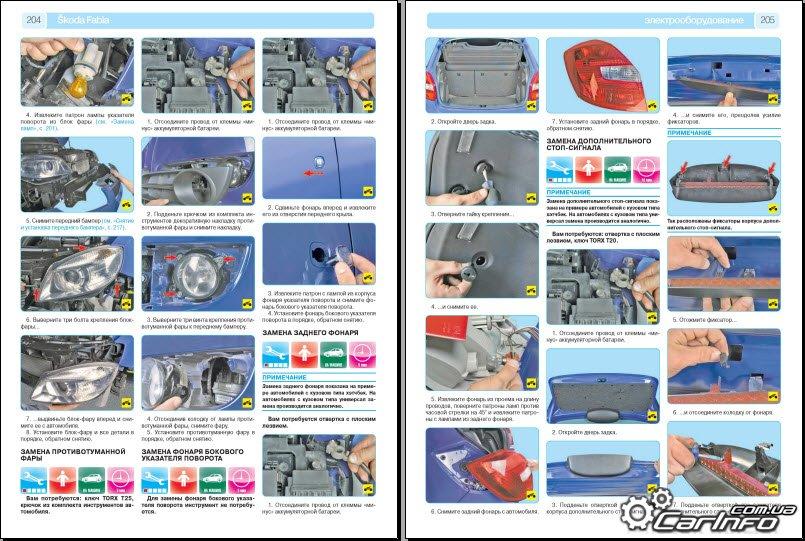 Инструкция Texet T-589