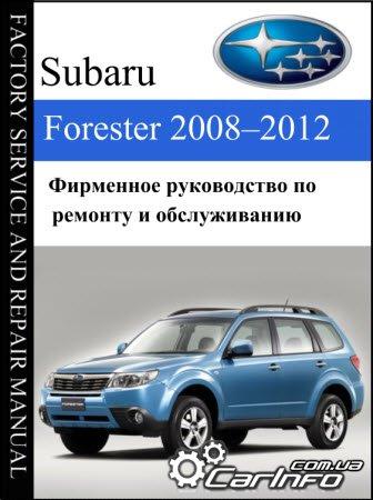 Subaru Forester 2008–2012