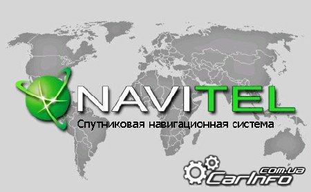 КАРТЫ ДЛЯ НАВИТЕЛ 7.5.0.202