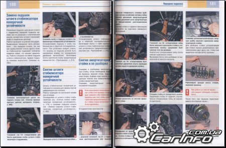 Руководство по эксплуатации и ремонту рено дастер 1.6 4х4