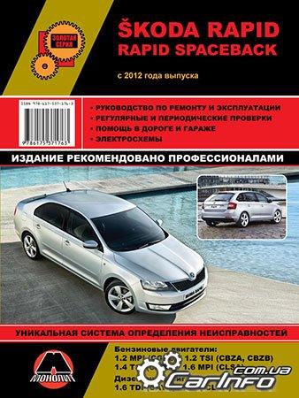 каталог запчастей форд мондео 4 скачать бесплатно