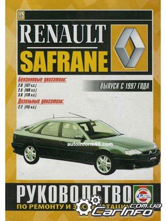 Renault Safrane, Рено Сафран,