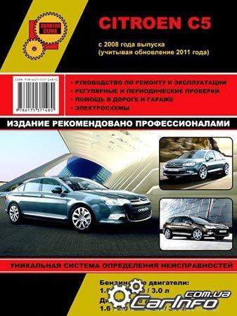 скачать руководство по ремонту дизель паджеро 2.8л