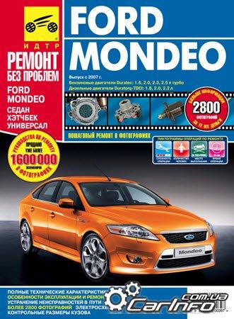 Ford Mondeo С 2007 Руководство По Ремонту В Цветных Фотографиях
