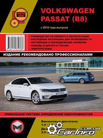 книга по эксплуатации пассат б3 дизель