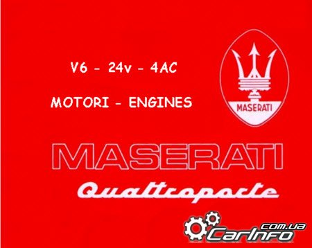 Maserati Biturbo Quattroporte IV - V6 2.0 2.8 Engine Service Manual